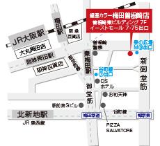 銀座カラー梅田曾根崎店
