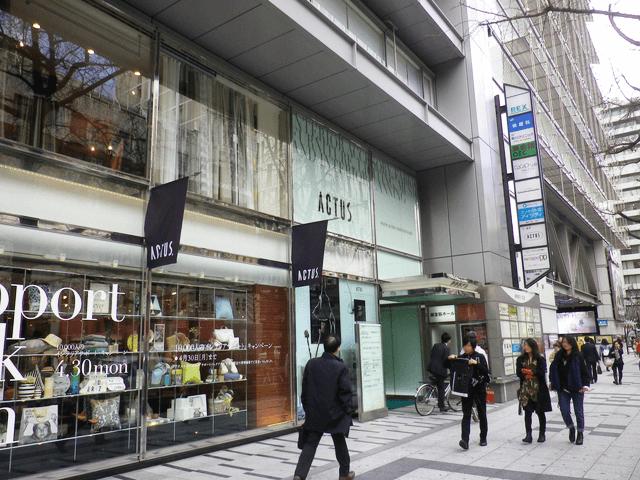キレイモ心斎橋駅前