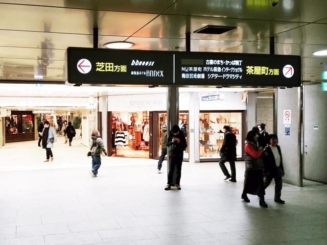 キレイモ阪急梅田駅前店