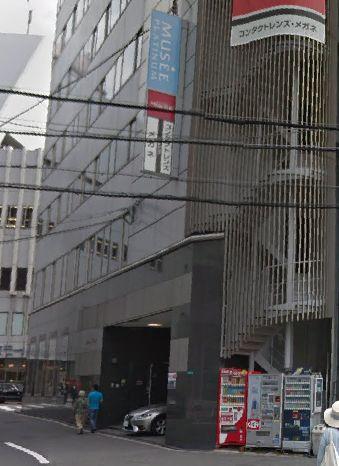 ミュゼプラチナム京橋駅前