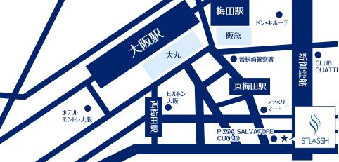 ストラッシュ梅田店